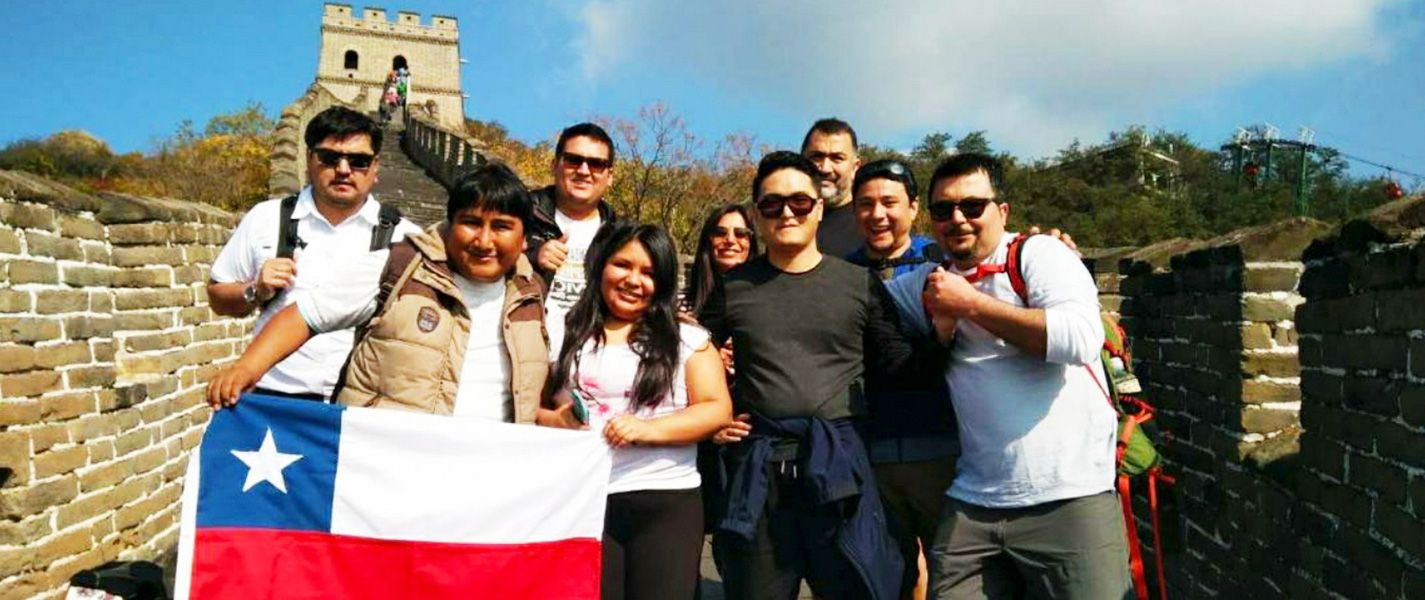 Muralla China Travel